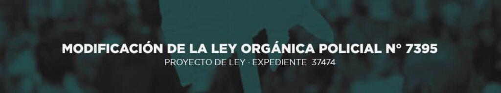 LEY ORGÁNICA DE LA POLICÍA PROVINCIAL
